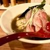 中華ソバ 篤々 - 料理写真:裏にぼ・800円