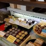 つたや - いろんな和菓子や洋菓子があります