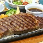 鉄板サーロインステーキ250g サラダ・パン又はライス付