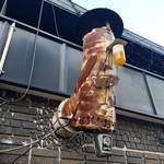 パンチーズハウス - この煙突かっこいい♪ しかも電話番号書いてある!