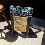 パンチーズハウス - ランチメニューボード