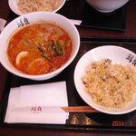 8682827 - 坦々麺&半チャーハン