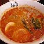 8682830 - 坦々麺