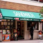 アメリカン - サンドイッチが有名なレトロな喫茶「アメリカン」。