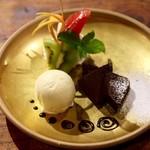今宵、成田で世界の肉料理とごほうびワインを - ガトーショコラ