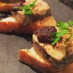 今宵、成田で世界の肉料理とごほうびワインを - フォアグラのカナッペ