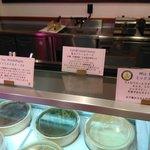 ハーロウ アイスクリームショップ - Harlow icecream shop(ハーローアイスクリームショップ)(神戸)