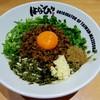 濃厚担々麺はなび - 料理写真:台湾まぜそば