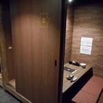 下関個室居酒屋 東北料理とお酒 北六 - 店内 2018.4