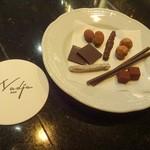 ナジャ - チョコレート盛り合わせ