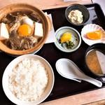 峠の茶屋 蔵 - 牛肉の煮込み定食(1,080円)