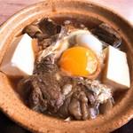峠の茶屋 蔵 - 牛肉の煮込み
