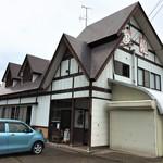 峠の茶屋 蔵 - 建物外観