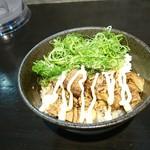 麵屋 白宗 - チャーシュー丼