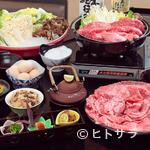 松茸屋魚松 - 一人前で楽しみたいなら『松茸・特選近江牛すき焼き御膳』