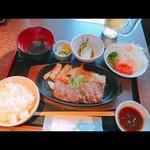 京ホルモン 蔵 - ステーキ定食