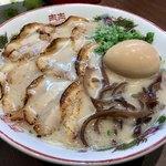 石田一龍 - チャーシュー麺!