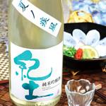 寿司ろばた 八條 - ドリンク写真:【6月限定】紀土 夏ノ疾風 《純米吟醸》