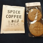 ニドム - 料理写真:全粒粉ガレットとスパイスコーヒー