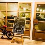 カフェ&ダイニング アオハナ - 外観