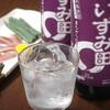 いずみ田 - ドリンク写真: