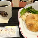 カフェ・ベローチェ - 料理写真:モーニングAセット