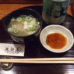 大将寿司 - おみそ汁~♪