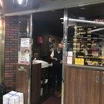 86842870 - 昭和チックなせんちゅうパルの一番人気店です。
