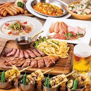 オススメ♪生ビール4種2h飲放&料理7品『ビヤホールコース』
