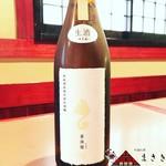 秋田料理 まさき - 新政 生酛純米 白麹仕込み 亜麻猫 生酒
