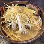 麺場 田所商店 - 北海道味噌肉ネギラーメン+チャーシュー1枚