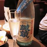 86848032 - 日本酒