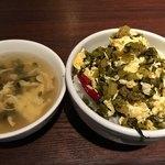 西安刀削麺酒楼 - 高菜のせご飯