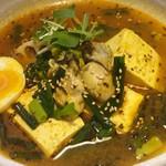 スープカレーの田中さん - 6月のマンスリー ニラかき豆腐スープカレー 1000円