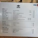 ゼブラ コーヒーアンドクロワッサン - 【2018.5.28】メニュー表。