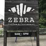 ゼブラ コーヒーアンドクロワッサン - 【2018.5.28】看板。