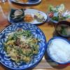 沖縄料理の店 ガジュマル