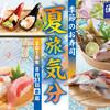 nagarezushisandaimeotowa - 料理写真: