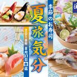 流れ鮨三代目おとわ - 料理写真: