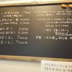 たいやきかふぇ浪花家 - 甘味メニュー