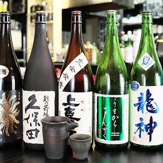 ◇料理とご一緒に◇冷たい生ビール・大将厳選の日本酒あり〼