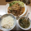 らーめんはうす - 料理写真:豚の生姜焼き(800円税込)、半ライス~スープ・漬物付き(100円税込)