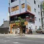 酒場~ル DEN - 豊田市駅近の「酒場~ル DEN」さんの外観