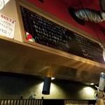酒場~ル DEN - 黒板に書かれたおススメメニュー