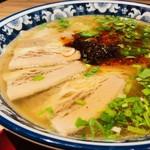 金味徳拉麺 - 自慢の牛骨&薬膳スープ!
