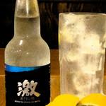 品濃酒場 - 愛媛直送の国産レモンを宝焼酎と強炭酸「激」で最高のレモンサワーをご利用ください。