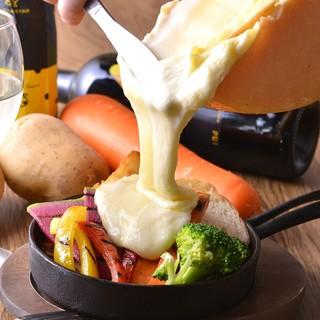 ラクレットチーズ生ハムと季節の彩り京野菜
