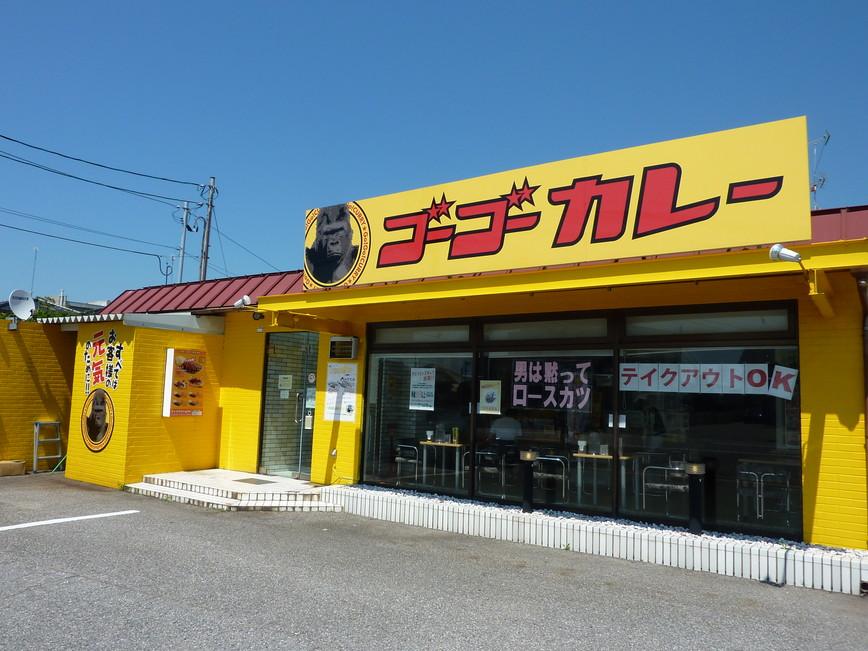 ゴーゴーカレー 羽咋スポーツプラザ店