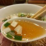 86870226 - スープ