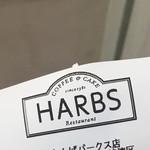 ハーブス - なんばパークス